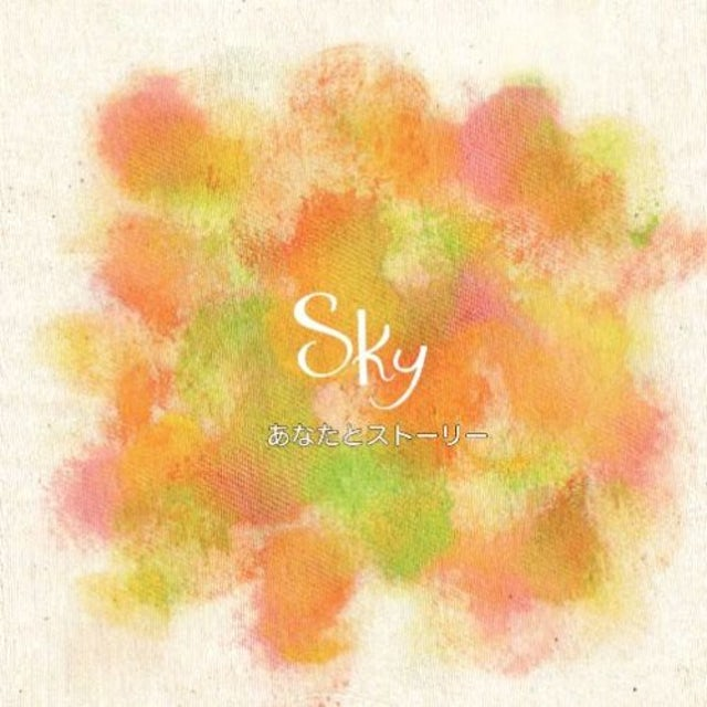 Sky ANATA TO STORY CD