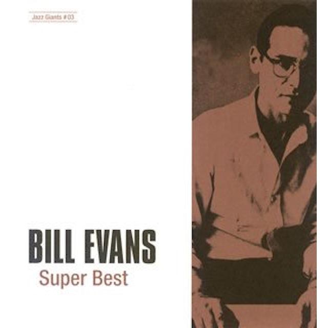 Bill Evans JAZZ GIANTS - SUPER BEST CD