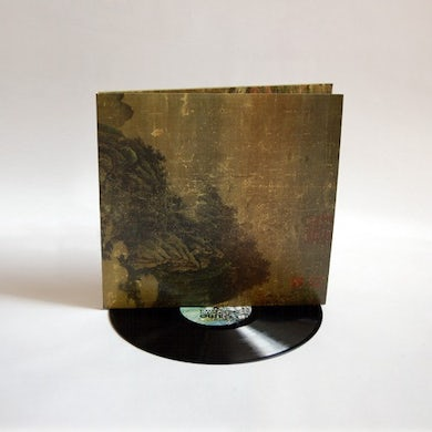 M Ward HOLD TIME Vinyl Record