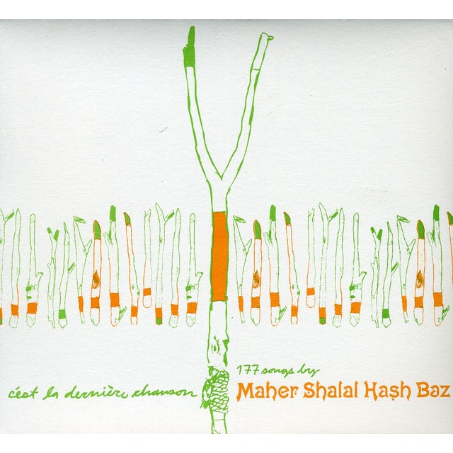 Maher Shalal Hash Baz C'EST LA DERNIERE CHANSON CD