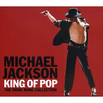 Michael Jackson KING OF POP: ASIAN EDITION CD