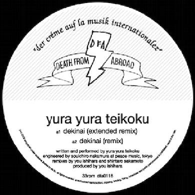 Yura Yura Teikoku DEKNAI / SWEET SURRENDER Vinyl Record