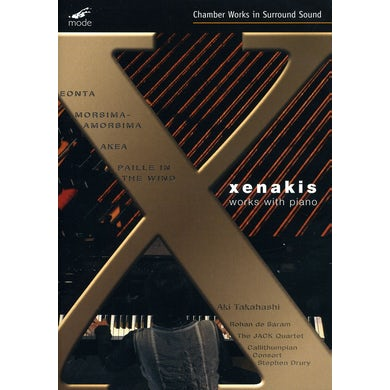 Iannis Xenakis WORKS WITH PIANO DVD