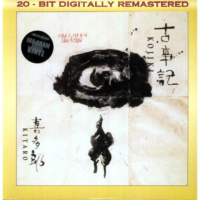 Kitaro KOJIKI Vinyl Record