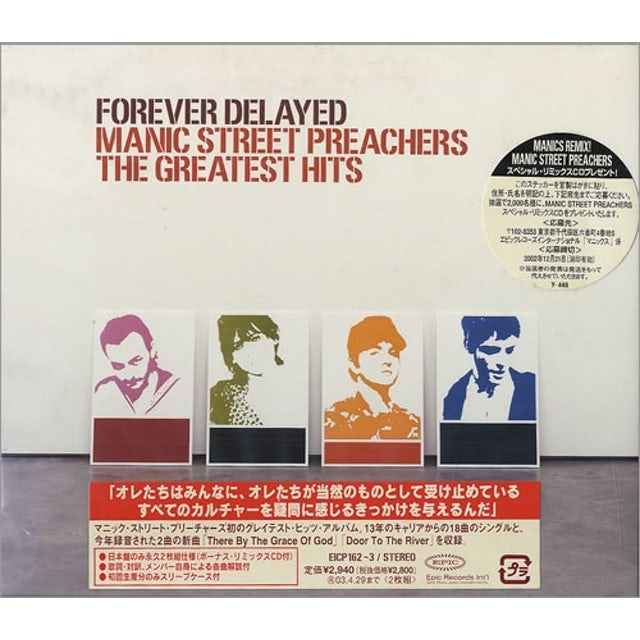 Manic Street Preachers FOREVER DELAYED: GREATEST HITS Vinyl Record
