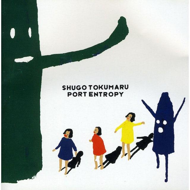 Shugo Tokumaru PORT ENTROPY CD