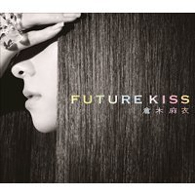 Mai Kuraki FUTURE KISS CD