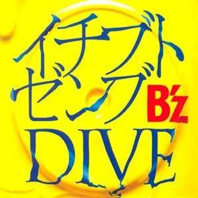 BZ DIVE CD