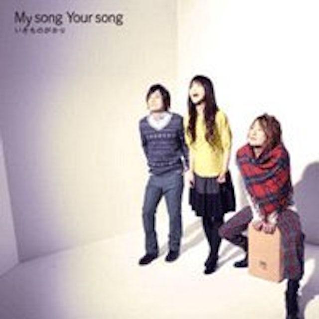 Ikimonogakari MY SONG YOUR SONG CD