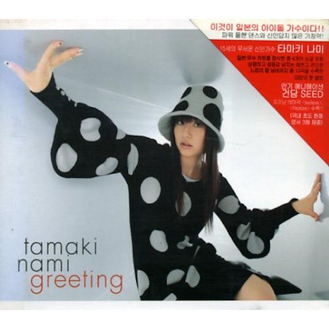 Tamaki Nami
