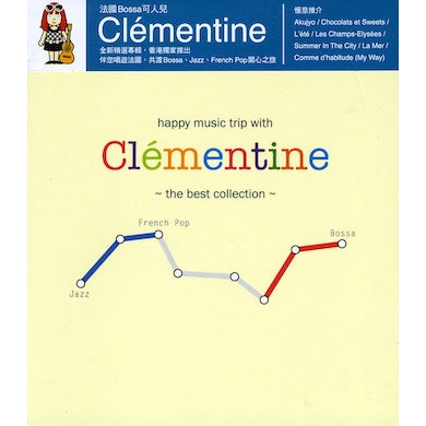 Clementine BEST COLLECTION CD