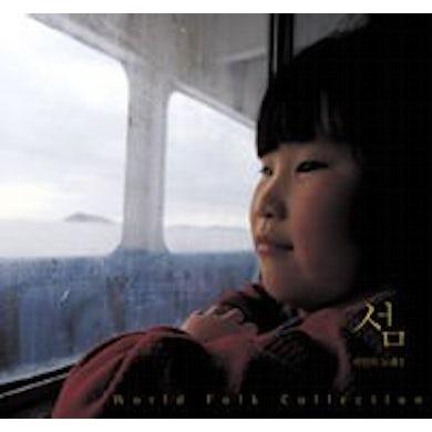 ISLAND WORLD FOLK COLLECTION CD