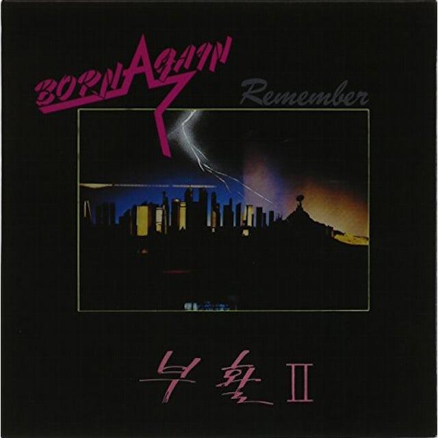 Boohwal REMEMBER CD