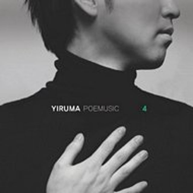 Yiruma FOEMUSIC 4 CD