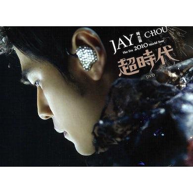 Jay Chou ERA 2010 WORLD TOUR LIVE DVD