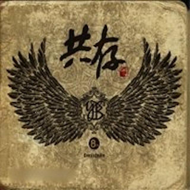 YB COEXISTENCE CD