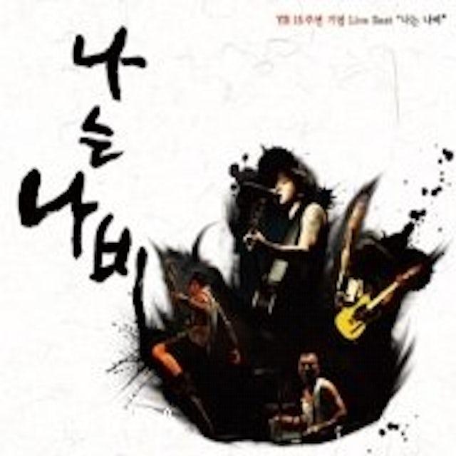 YB 15TH ANNIVERSARY: LIVE BEST CD