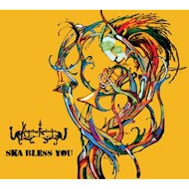 Kingston Rudieska CD