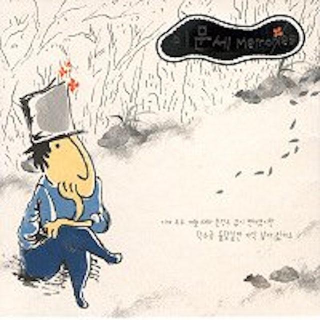 Lee Moon Sae MEMORIES CD