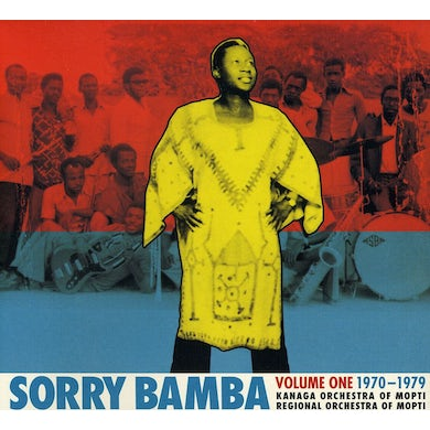 Sorry Bamba VOLUME ONE 1970 - 1979 CD