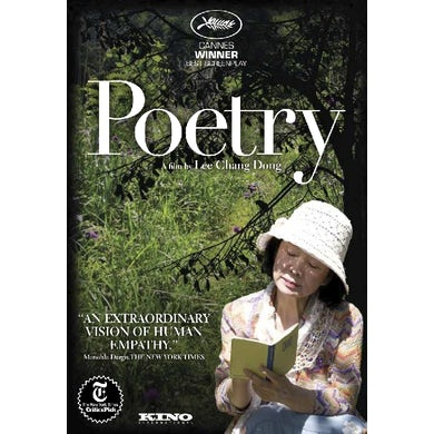 (2011) DVD