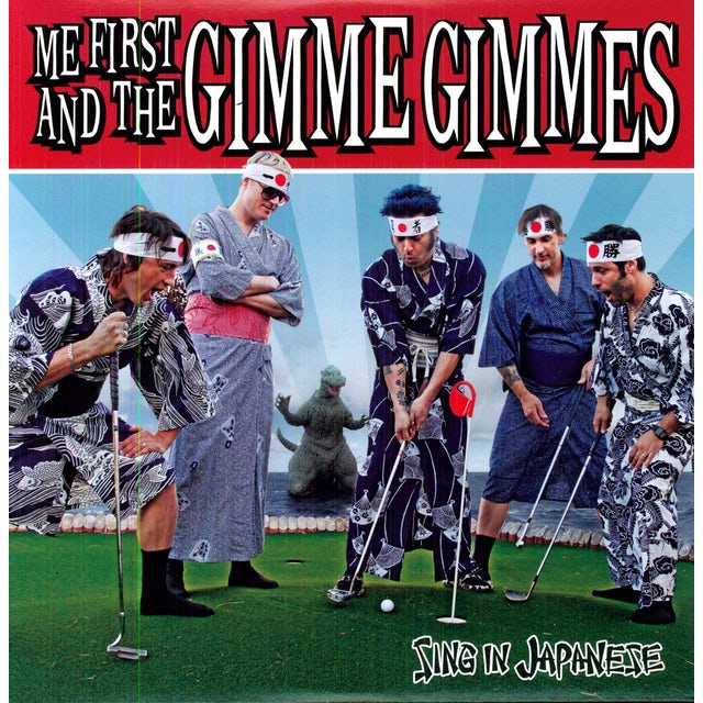 Me First and the Gimme Gimmes SING IN JAPANESE Vinyl Record