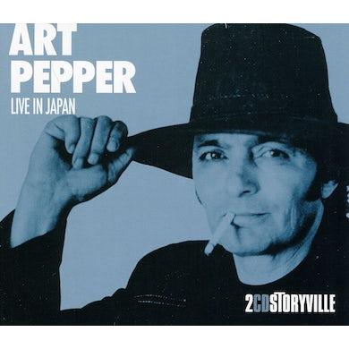 Art Pepper LIVE IN JAPAN CD