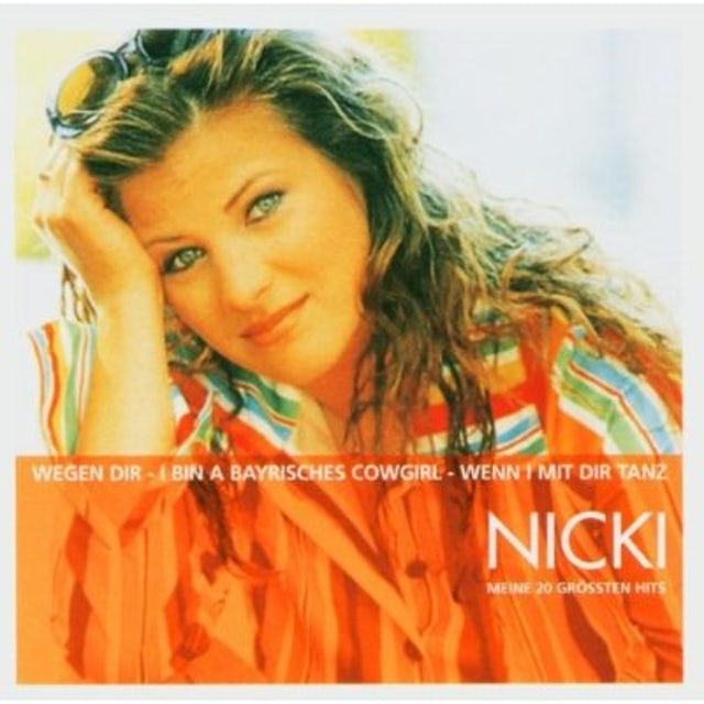 Nicki ESSENTIAL CD