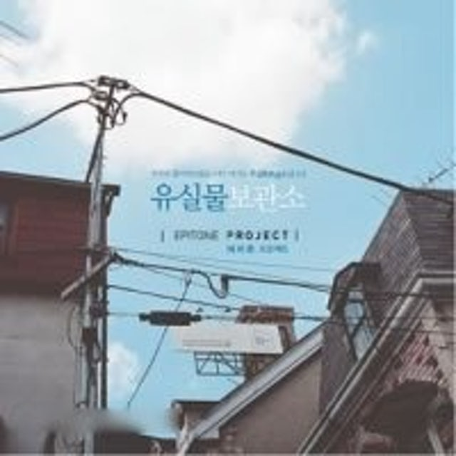 EPITONE PROJECT CD