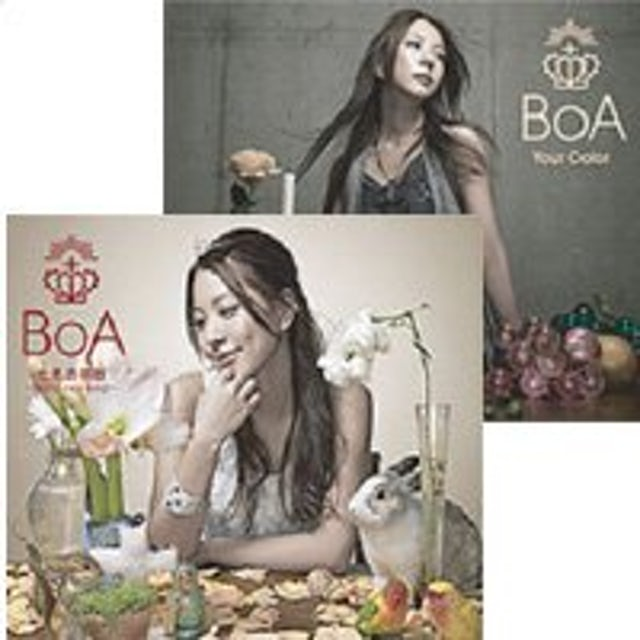BoA BRAND NEW BEAT / YOUR COLOR CD