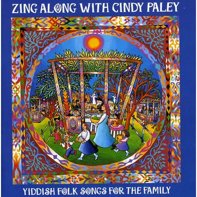 Cindy Paley YIDDISH / ZING ALONG CD