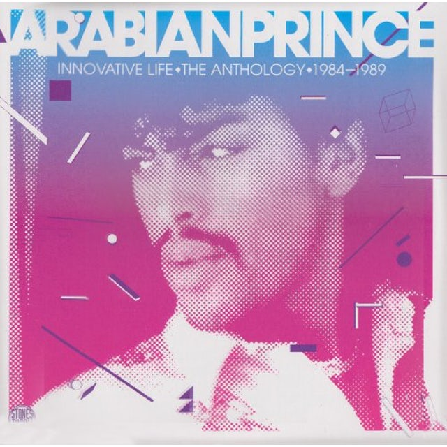 Arabian Prince INNOVATIVE LIFE Vinyl Record