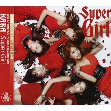 KARA SUPER GIRL CD