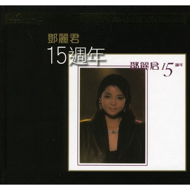 15TH ANNIVERSARY CD