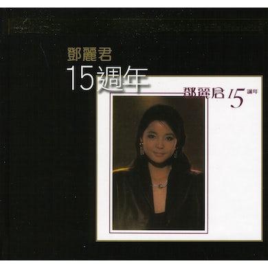 Teresa Teng 15TH ANNIVERSARY CD