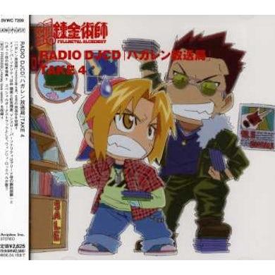 Animation TAKE 4 CD