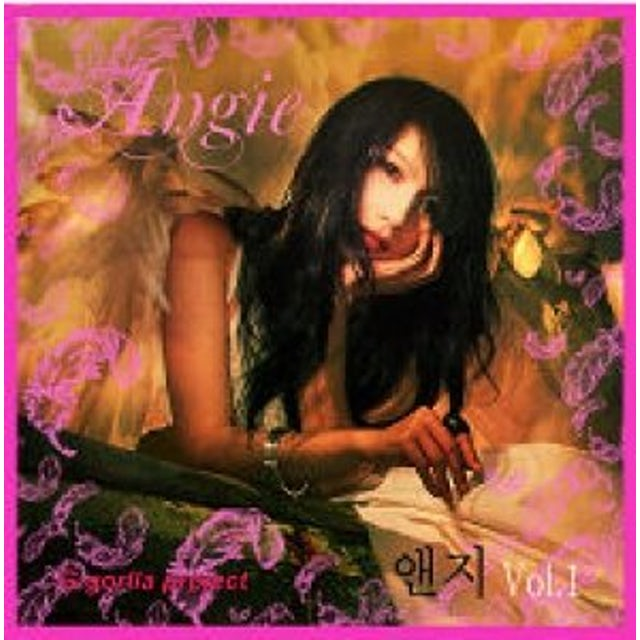 Angie G GORILA PROJECT CD