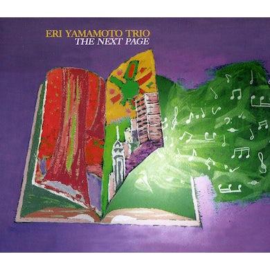 Eri Yamamoto NEXT PAGE CD