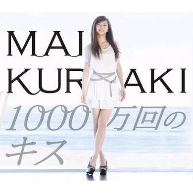 Mai Kuraki 1000 MAN KAI NO KISS CD