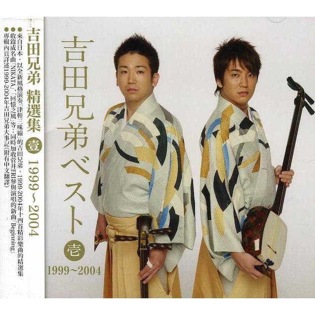 Yoshida Brothers BEST OF V1 1999 - 2004 CD