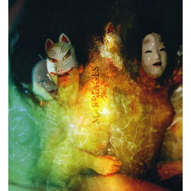Marriages KITSUNE CD