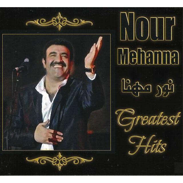 Nour Mehanna GREATEST HITS CD