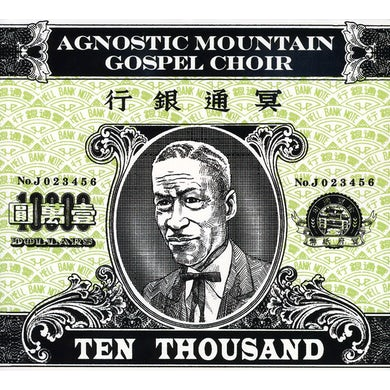 Agnostic Mountain Gospel Choir TEN THOUSAND CD