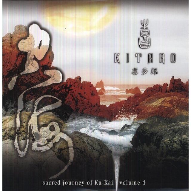 Kitaro SACRED JOURNEY OF KU-KAI 4 Vinyl Record