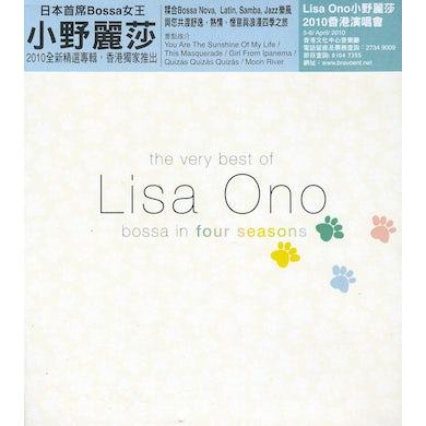 Lisa Ono VERY BEST OF: BOSSA IN FOUR SEASONS CD
