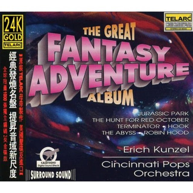 Erich Kunzel & Cincinnati Pops Orchestra GREAT FANTASY ADVENTURE ALBUM CD