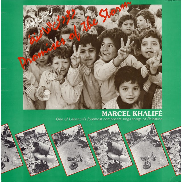 Marcel Khalife PROMISES OF THE STORM CD