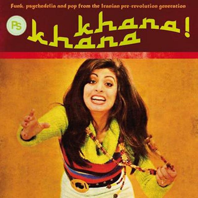 Khana Khana: Funk Psychedlia & Pop Iranian 2 / Var CD