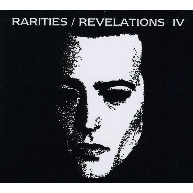 Saviour Machine RARITIES / REVELATIONS IV: 2001-2005 CD