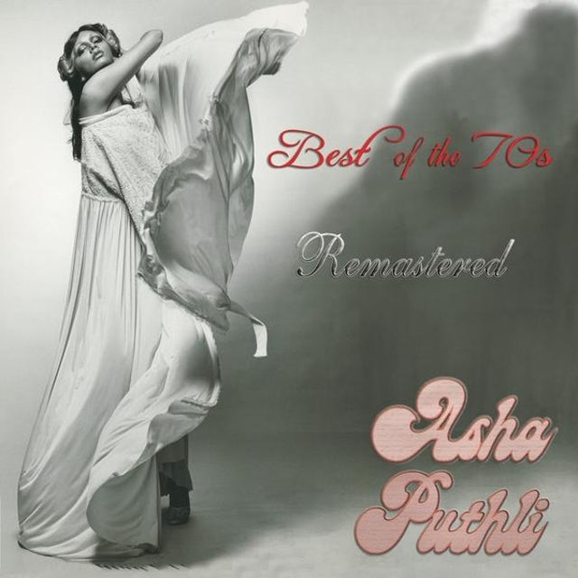 Asha Puthli BEST OF 70S REMASTERED CD